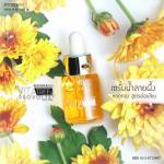 Vita Tree & Propolis Serum 15 ml. หยดทอง