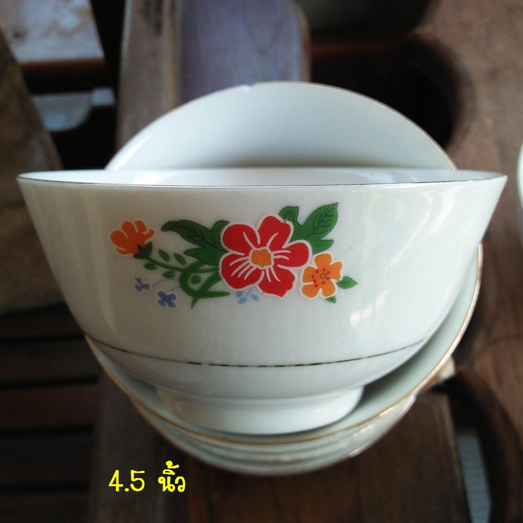 ถ้วยข้าวหรือถ้วยแบ่งซุป เนื้อกระเบื้องขอบทองลายดอกไม้