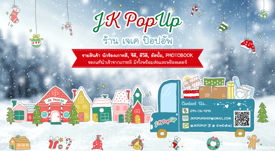 jkpopup