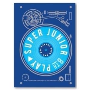 Super Junior - Album Vol.8 [PLAY] (One More Chance Ver.)