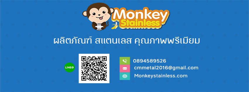 Monkey Stainless