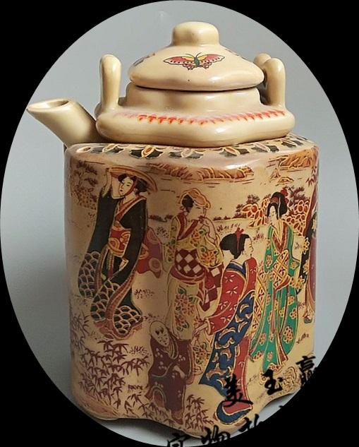 กาน้ำชาลายวิถีจีน
