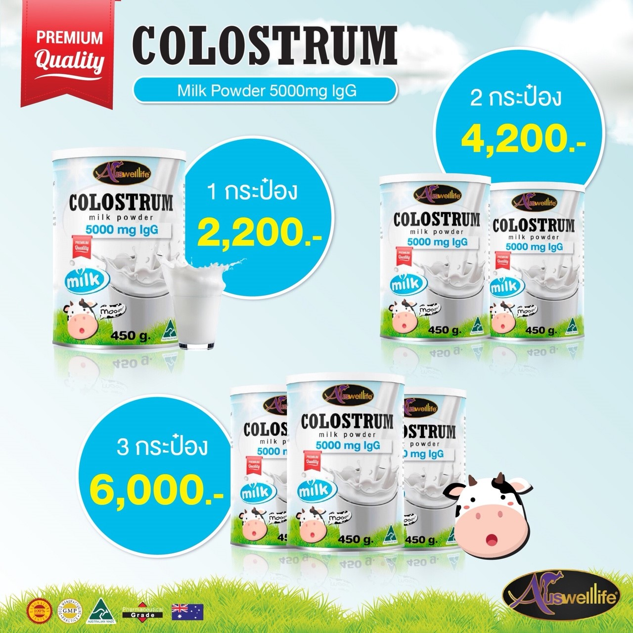 auswelllife colostrum milk powder 5000mg