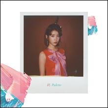 IU - Album Vol.4 [Palette] - ไม่มีโปสเตอร์
