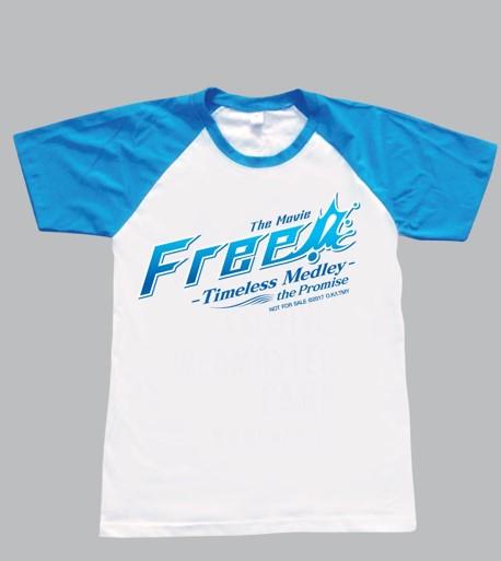 เสื้อ T-Shirt ต่อแขน จากภาพยนตร์ FREE! ภาค 2 รอบอก 40 นิ้ว **สินค้าตัดรอบวันจันทร์และจัดส่งทุกวันพฤหัสบดี** มีจำนวนจำกัด ราคารวมค่าส่งแล้ว