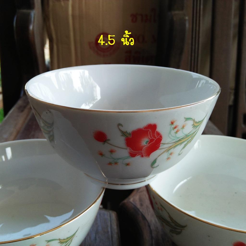 ถ้วยข้าวหรือถ้วยแบ่งซุป เนื้อกระเบื้องขอบทองลายดอกไม้ งานเก่า เนื้อบางสวย กว้าง 4.5 นิ้ว