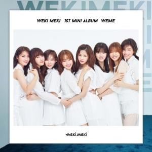 Weki Meki - EP Album Vol.1 [WEME] (Ver.B) (Limited Edition)