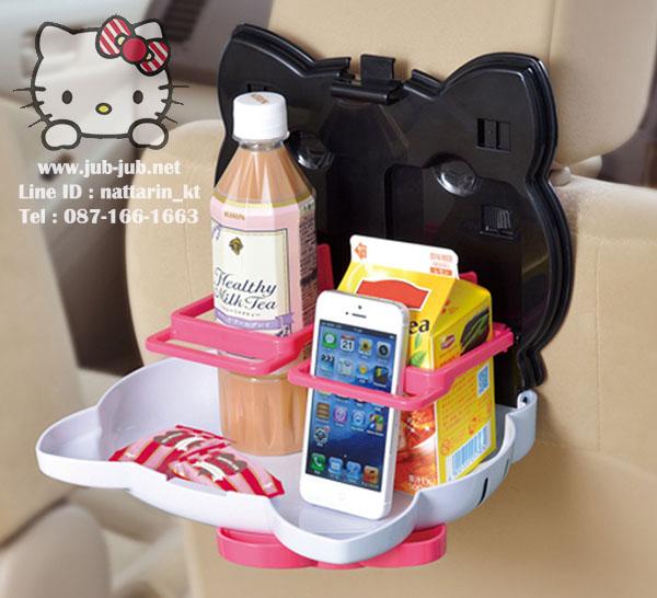 PRE-ORDER---Hello kitty ถาดวางอาหารในรถคิตตี้ วางของในรถ งานลิขสิทธิ์แท้นำเข้าจากต่างประเทศ ผลิตจากวัสถุแข็งแรงมากค่ะ