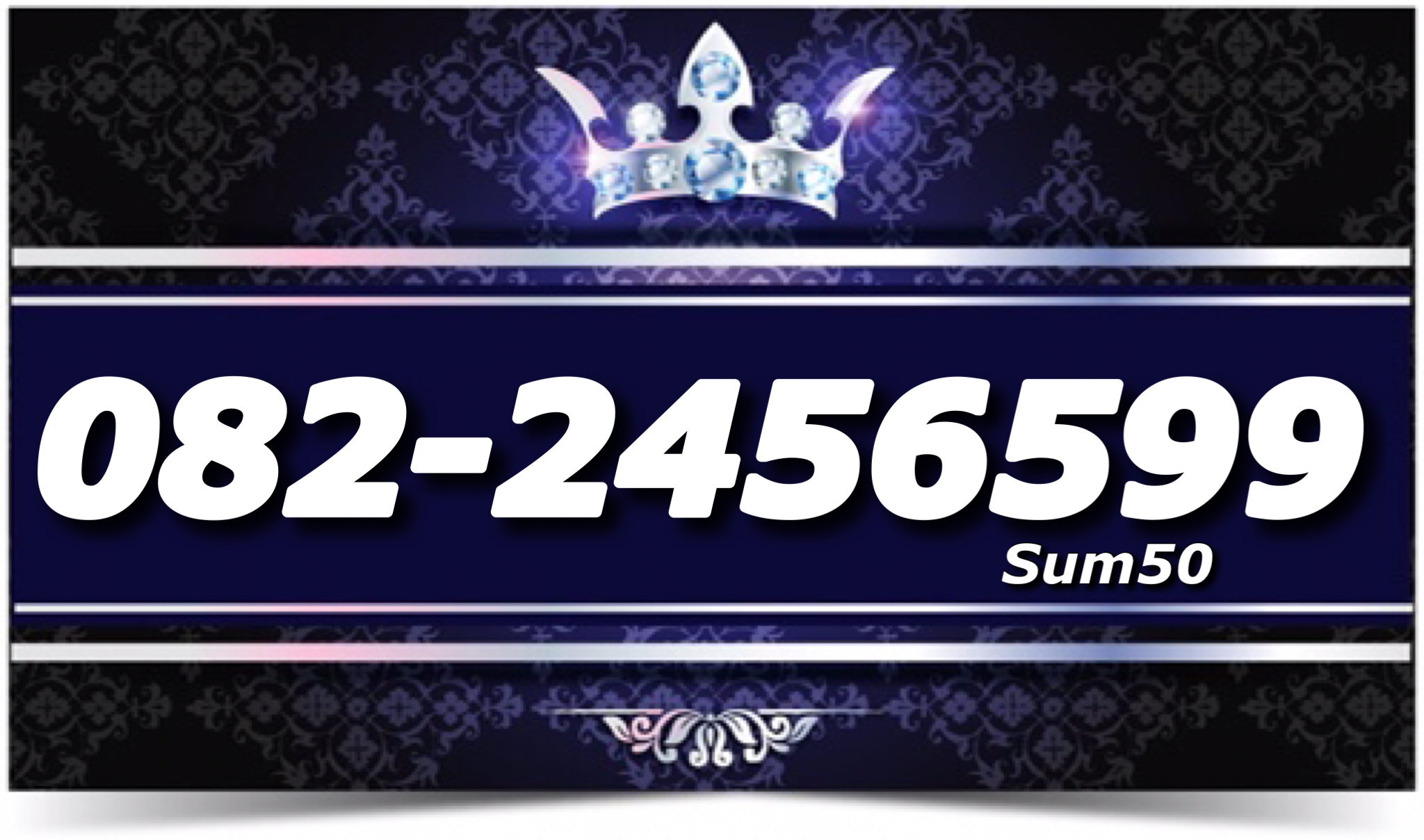 082-2456599
