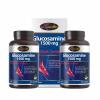 อาหารเสริมบำรุงข้อเข่า Glucosamine 1,500 (กลูโคซามิน) 60 เม็ด 2 กระปุก