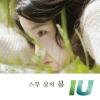 IU - Single Album [Twenty Years of Spring] ไม่มีโปสเตอร์