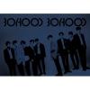 UNB - Mini Album Vol.1 [BOYHOOD]