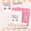 Aliceza Gluta Plus by Nanny เอลิซซ่า กลูต้า พลัส