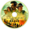 U1750 - Only the Brave (2017)