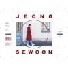 Jeong Se Woon - Mini Album Vol.1 Part.2 [AFTER] (DAY Ver.)