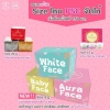 Princess White Skincare ครีมหน้าขาว หน้าเงา หน้าเด็ก