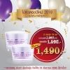 ครีม v2 2 กระปุก 15 ml