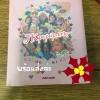 Weki Meki - Mini Album Vol.2 [Lucky] (Meki ver.) + โปสเตอร์ พร้อมกระบอกโปสเตอร์ พร้อมส่ง