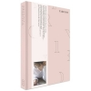 Tae Yeon - TAEYEON solo concert PERSONA Photobook