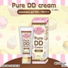 Pure DD Cream by jellys ดีดีครีมเจลลี่ หัวเชื้อผิวขาว
