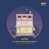 ASTRO - Mini Album Vol.4 [Dream Part.01] (NIGHT ver.)