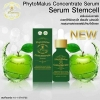 Stemcell Serum by Princess Skin Care (Phyto Malus Concentrate Serum) 10 ml. เซรั่มหน้าเด้ง เด็ก