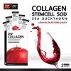 DW Collagen ดีดับบลิว คอลลาเจน นวัตกรรมใหม่ผิวขาวใสไม่มโน