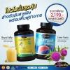 โปรโมชั่นสุดคุ้มล้างตับขับสารพิษพร้อมฟื้นฟูร่างกาย นมผึ้ง Royal jelly + ดีท็อกตับ Liver tonic