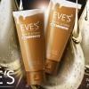 Eve's White & Firm Body Lotion อีฟ ไวท์ แอนด์ เฟิร์ม บอดี้ โลชั่น ผิวขาว กระชับ