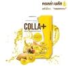 Colla Plus Collagen คอลล่า พลัส คอลลาเจน ผลิตภัณฑ์คอลลาเจนบำรุงผิว 1 กล่อง