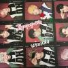 โปสเตอร์ SF9 - Mini Album Vol.4 [MAMMA MIA!] (Special Edition) พร้อมกระบอกโปสเตอร์
