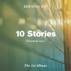 Kim Seong Kyu (Infinite) - Album Vol.1 [10 Stories] Normal Edition (Normal Ver.)