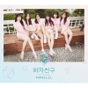 GFRIEND - Mini Album Vol.5 [PARALLEL] ( WHISPER ver.)