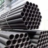 ท่อดำ แป๊ปดำ ท่อเหล็กดำ ท่อกลม เหล็กหลอด กลมดำ ท่อแป๊ปดำ Carbon Steel Pipe