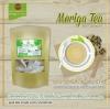 Moringa Tea by Healthy Tea Shop ชามะรุมเฮลตี้ ซองสีน้ำตาล