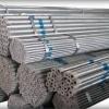 ท่ออาบสังกะสี ท่อกาวาไนต์ ท่อปะปา ท่อประปา Galvanized Steel Pipe