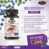 Auswelllife Bilberry 10000 mg