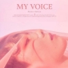 Tae Yeon แทยอน - Album Vol.1 [My Voice] (Deluxe Edition) หน้าปก Blossom ver สีชมพู