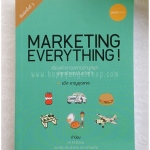 Marketing Everything !