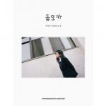TWICE - TWICE 둡또카 PHOTOBOOK (Limited Edition) พร้อมส่งค่ะ