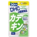 DHC Green Tea Extract (30วัน) ลดล้างสต๊อกสุดช็อค !!!
