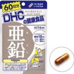 DHC Zinc 60 วัน รักษาสิว รักษาผมร่วง