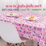 PRE-ORDER---Hello kitty ผ้าปูโต๊ะคิตตี้ ขนาด 114*137 cm ลายที่ 3