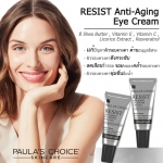 Paula's Choice RESIST Anti Aging Eye Cream (15ml)