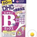 DHC Vitamin B-MIX 60 วัน ป้องกันการเกิดสิว ลดปัญหาสิวเสี้ยน สิวอุดตัน ผดผื่นบนใบหน้าได้ดี