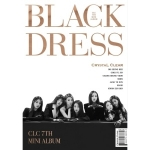 CLC - Mini Album Vo.7 [BLACK DRESS]