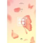 BTS - Mini Album Vol.4 [The most beautiful moment in life pt.2] หน้าปก Peach ver.