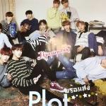 Seventeen - Special Album [DIRECTOR'S CUT'] โปสเตอร์ แบบที่ 2พร้อมกระบอกโปสเตอร์ พร้อมส่งค่ะ