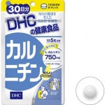 DHC Karunichin 30 วัน เผาผลาญไขมันส่วนเกินที่สะสม ลดล้างสต๊อก สุดช็อค !!!