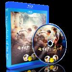 [X] KS2016002 - Descendants of the Sun (2016) (1 DISC) (THAI/KOR)